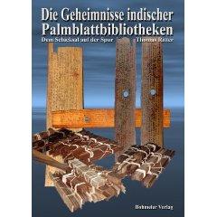 Thomas Ritter